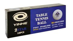 """Мячи для настольного тенниса """"Yinhe 2*"""""""