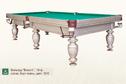 Бильярдный стол Виконт 10 футов