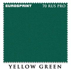 """Бильярдное сукно """"Eurosprint 70 Rus Pro"""" 198 см"""
