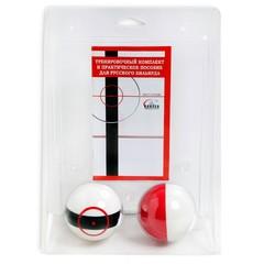 """Тренировочные шары """"Black&Red Target Pyramid"""""""
