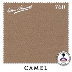 Сукно Iwan Simonis 760 Camel